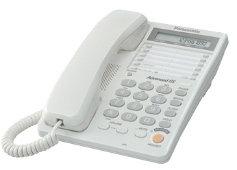 Телефон PANASONIC KX-TS2365RUW, белый