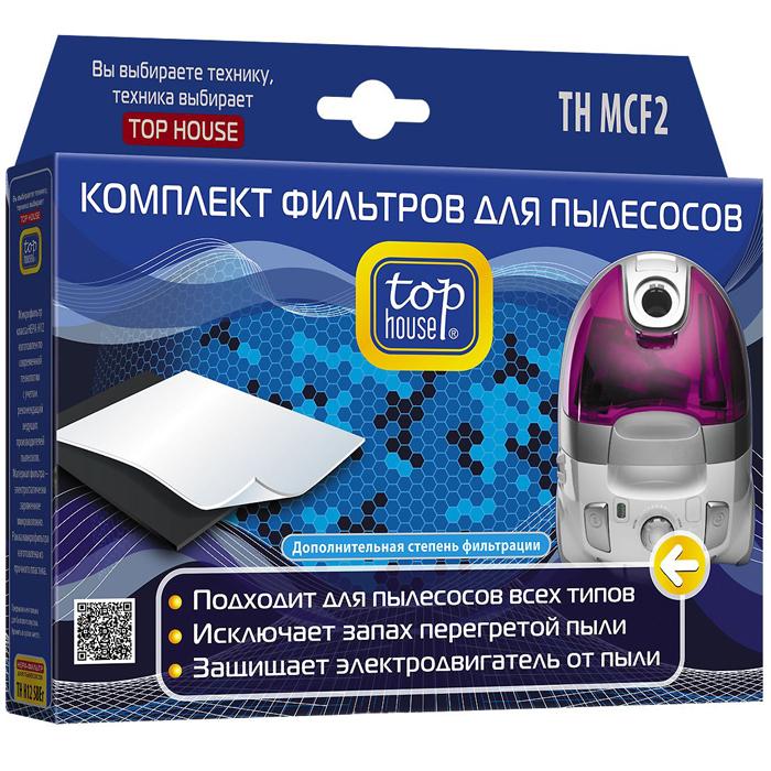 Набор фильтров для пылесосов TOP HOUSE TH MCF2