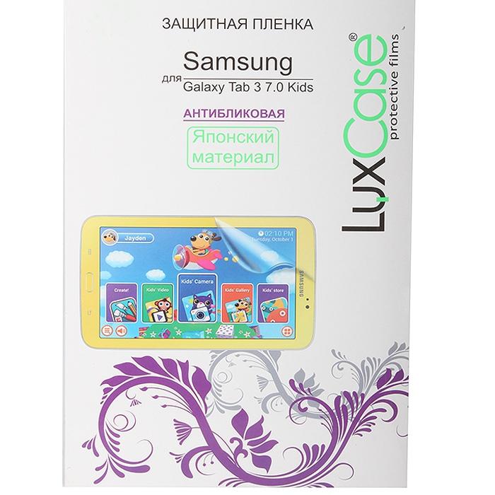 Защитная плёнка Luxcase для Samsung T2105 Galaxy Tab 3 7.0 Kids, Антибликовая