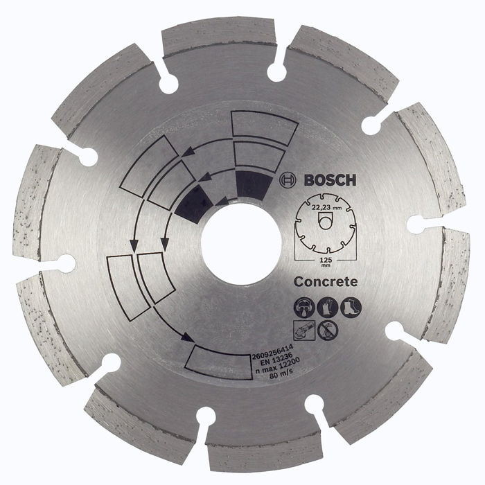 Алмазный диск по бетону Bosch DIY 230мм 2609256415