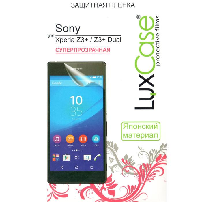 Защитная пленка LuxCase для Sony E6553/E6533 Xperia Z3+/Xperia Z3+ Dual, суперпрозрачная