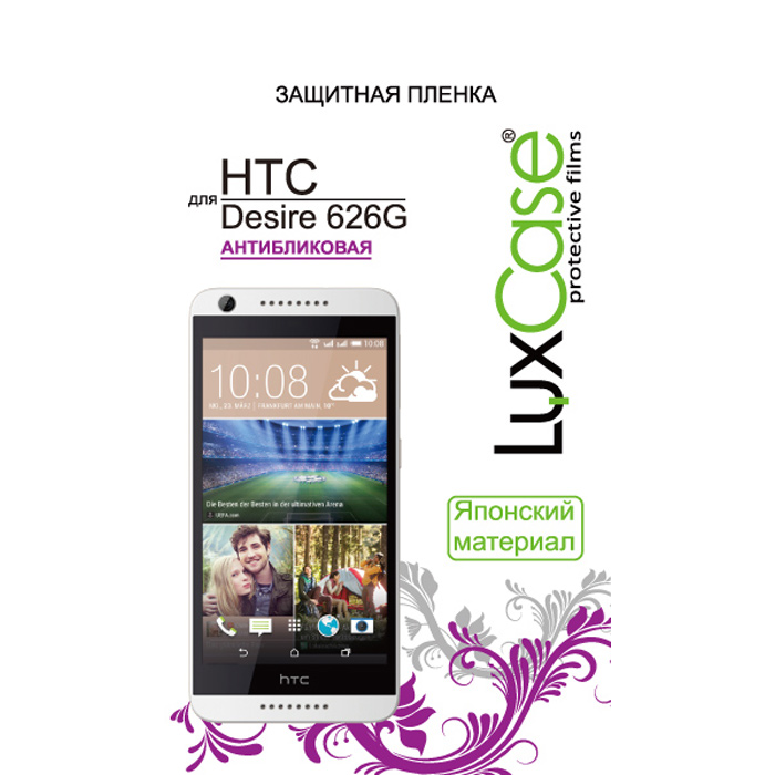 Защитная плёнка для HTC Desire 626G LuxCase Антибликовая