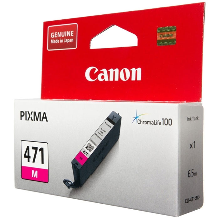 Картридж Canon CLI-471 M Пурпурный. 320 страниц.