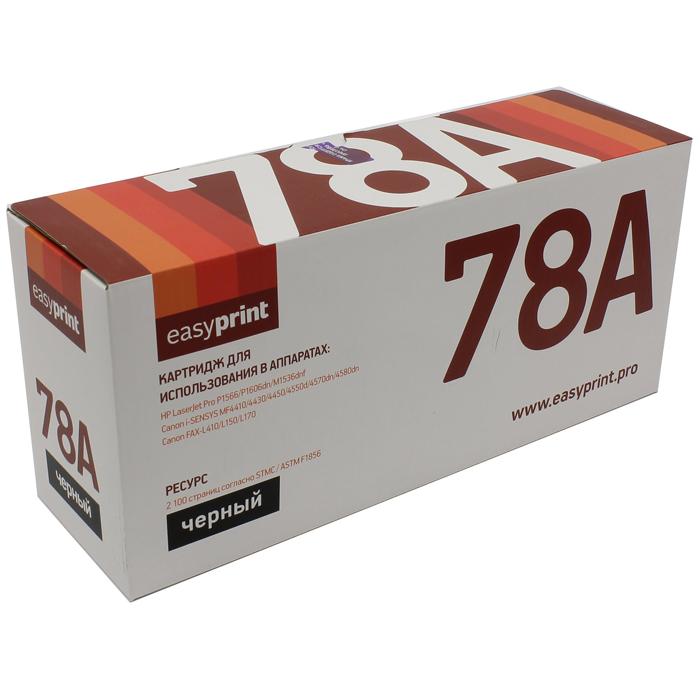 Картридж EasyPrint LH-78A (CE278A/728)