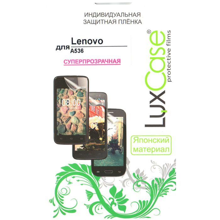 Защитная плёнка для Lenovo IdeaPhone A536 LuxCase суперпрозрачная