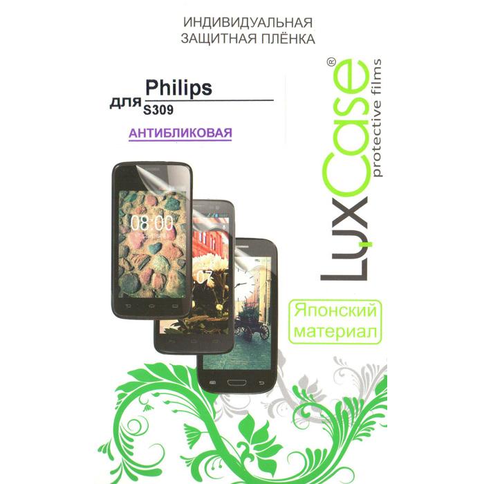 Защитная плёнка LuxCase для Philips Xenium S309, антибликовая