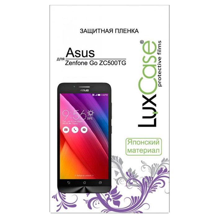 Защитная плёнка LuxCase для Asus Zenfone Go ZC500TG Суперпрозрачная