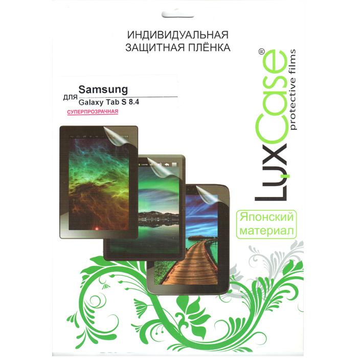 "Защитная плёнка для Samsung T700\T705 Galaxy Tab S 8.4"" Luxcase Суперпрозрачная"