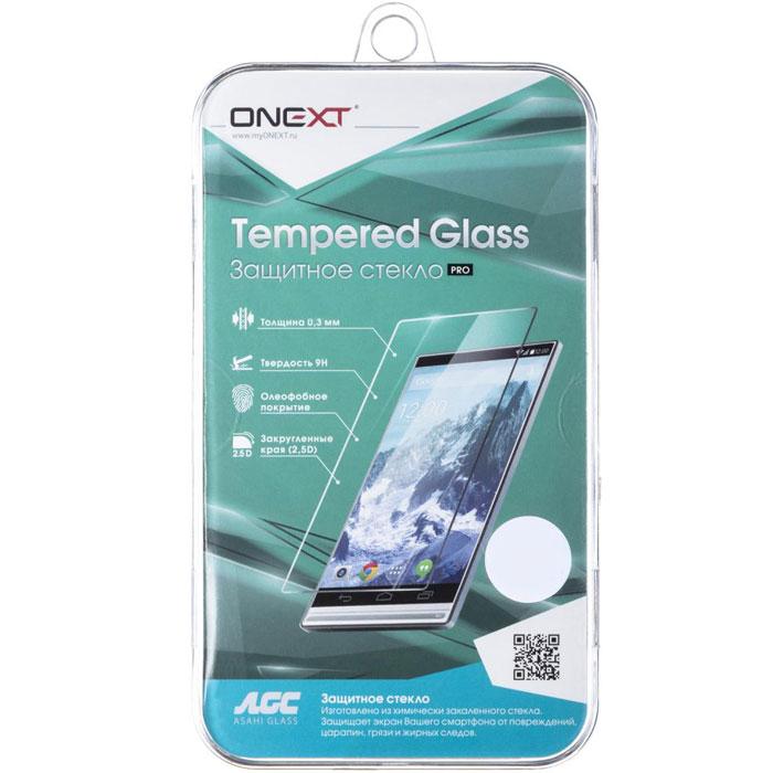 Защитное стекло Onext для Huawei Honor 7