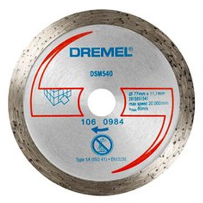 Отрезной диск Dremel DSM540 2615S540JA