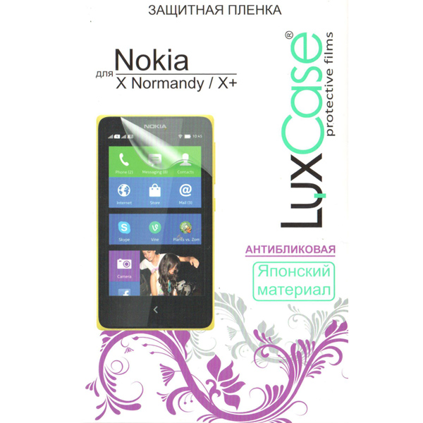 Защитная плёнка для Nokia X/X+ LuxCase Антибликовая