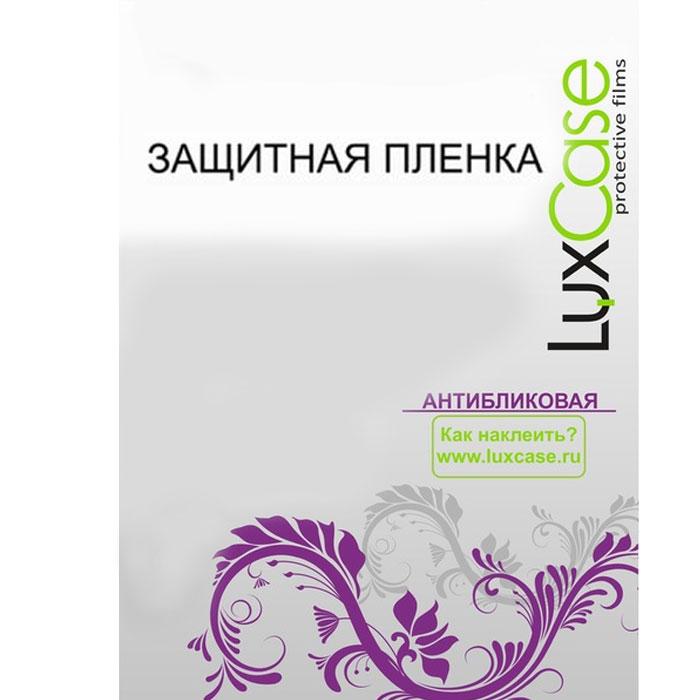 Защитная плёнка для LG X style K200 Luxcase Антибликовая