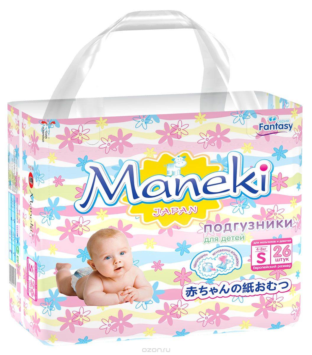 Подгузники Maneki Fantasy, размер S (4-8 кг) mini 26 шт/уп
