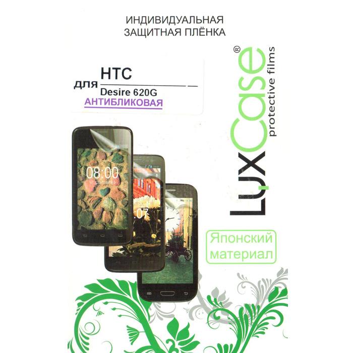 Защитная плёнка для HTC Desire 620/620G LuxCase антибликовая