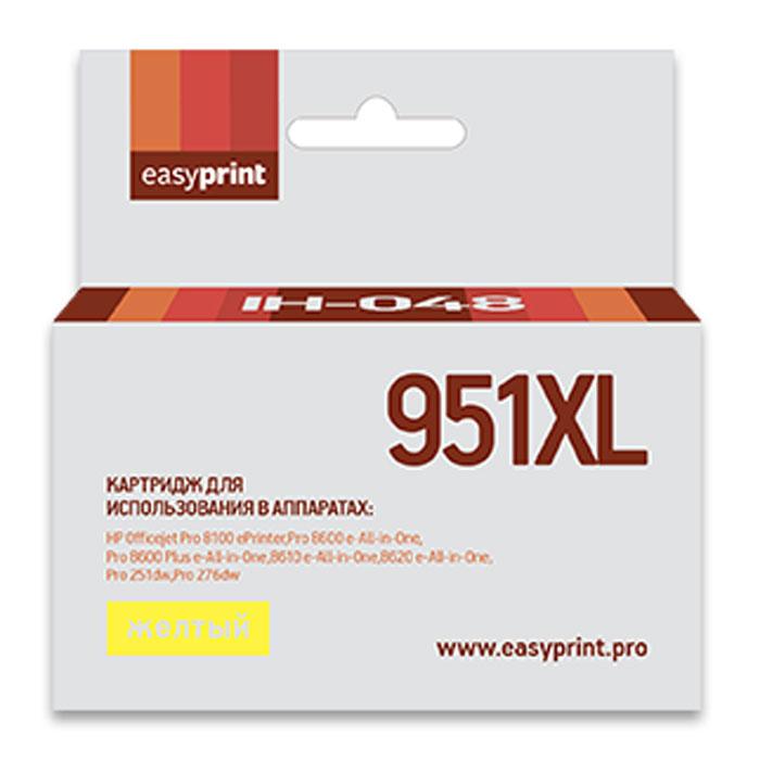 Картридж EasyPrint IH-048 (CN048AE) №951XL Yellow