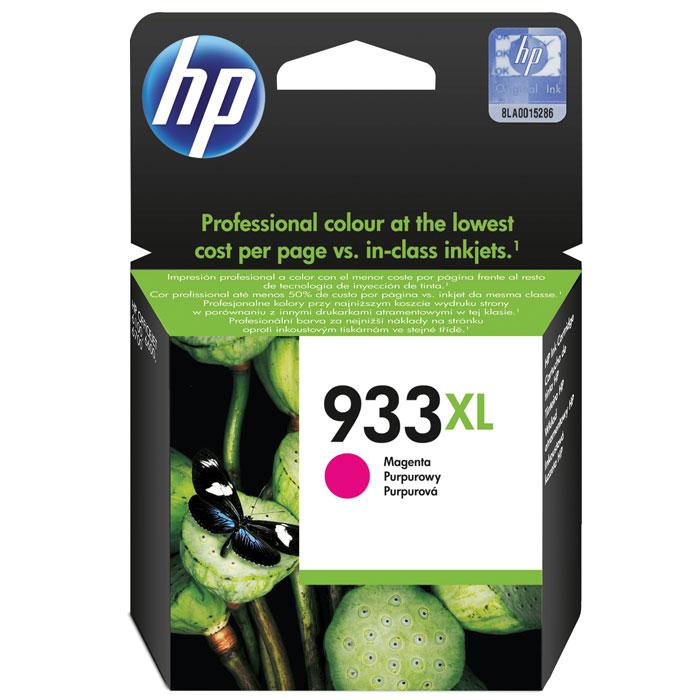 Картридж HP CN055AE №933XL Magenta
