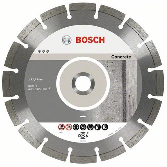 Алмазный диск по бетону Bosch Standart 230мм 2608602200