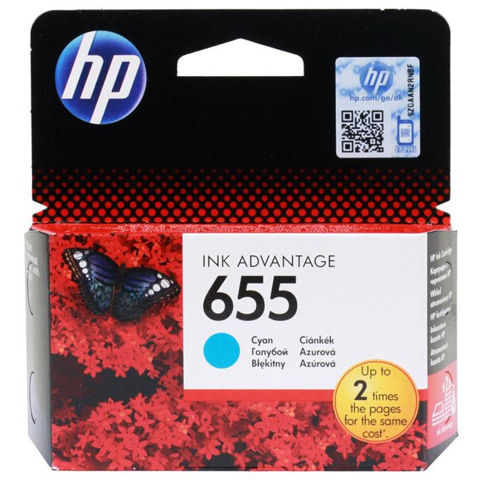 Картридж HP CZ110AE №655 Cyan