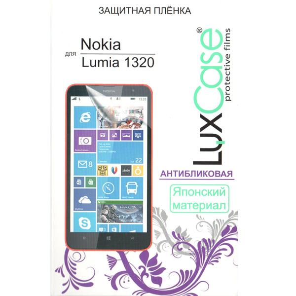 Защитная плёнка для Nokia Lumia 1320 LuxCase Антибликовая