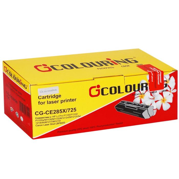 Картридж Colouring CG-CE285X/725