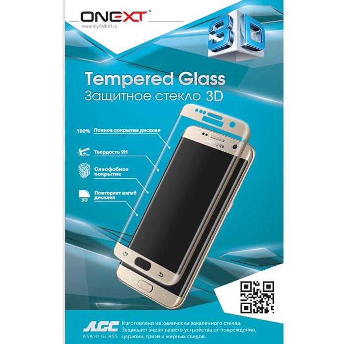 Защитное стекло Onext для Samsung G930F Galaxy S7, На весь экран, золотистая рамка