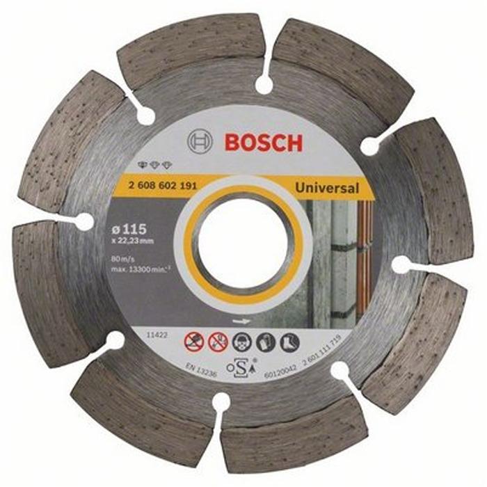 Алмазный диск универсальный Bosch Standart 115мм 2608602191