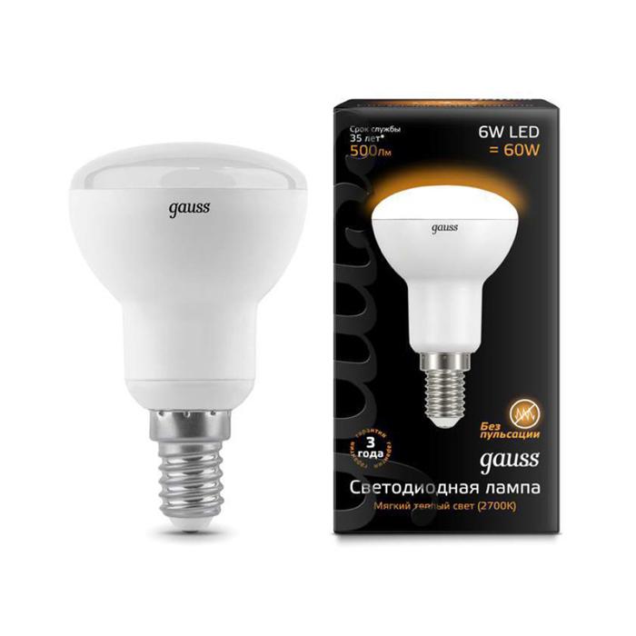Светодиодная лампа Gauss Reflector R50 E14 6W 220V желтый свет