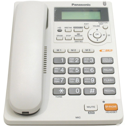 Телефон Panasonic KX-TS2570RUW белый