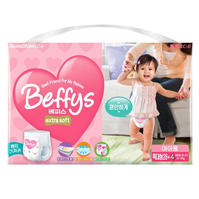 Подгузники-трусики для девочек Beffy's extra soft XL 13-18кг/32шт