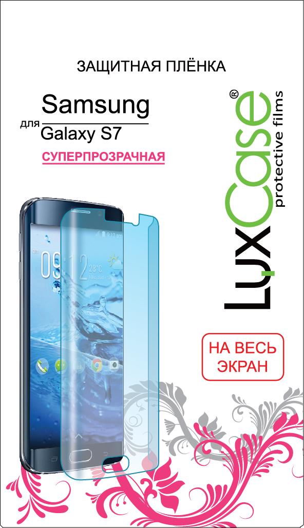 Защитная плёнка LuxCase для Samsung G930F Galaxy S7, (На весь экран) TPU, Прозрачная