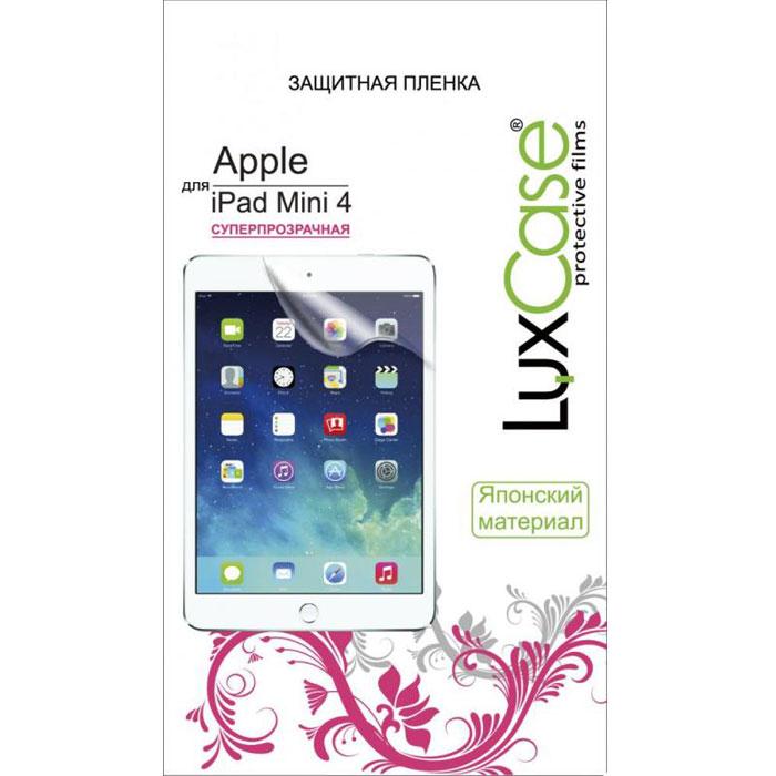 Защитная плёнка для iPad Mini 4 LuxCase Суперпрозрачная