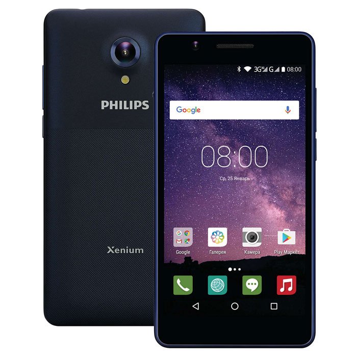 Смартфон Philips S386 Navy