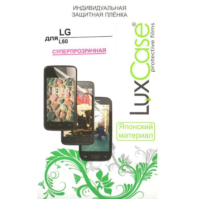 Защитная плёнка для LG X145 L60 Luxcase суперпрозрачная