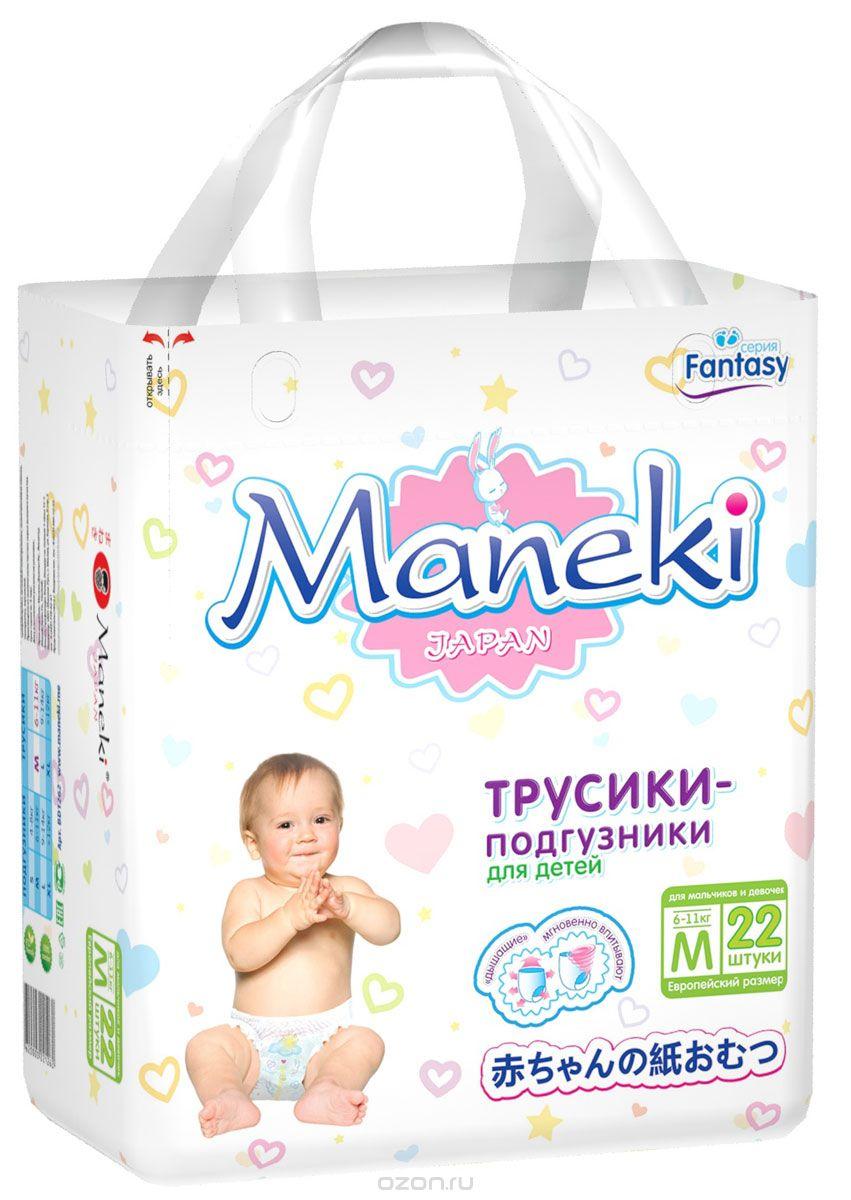 Подгузники трусики Maneki Fantasy, размер M (6-11 кг) mini 22 шт/уп