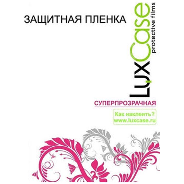 Защитная плёнка LuxCase для HTC One E9s, суперпрозрачная
