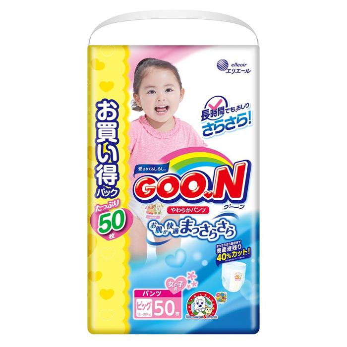 Подгузники Goon Трусики Ultra Jumbo Pack (12-20кг) 50шт для девочек