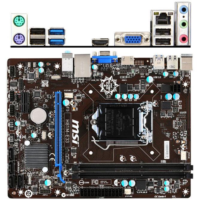 Материнская плата MSI H81 LGA1150 DDR3 ( H81M-E33 ) mATX