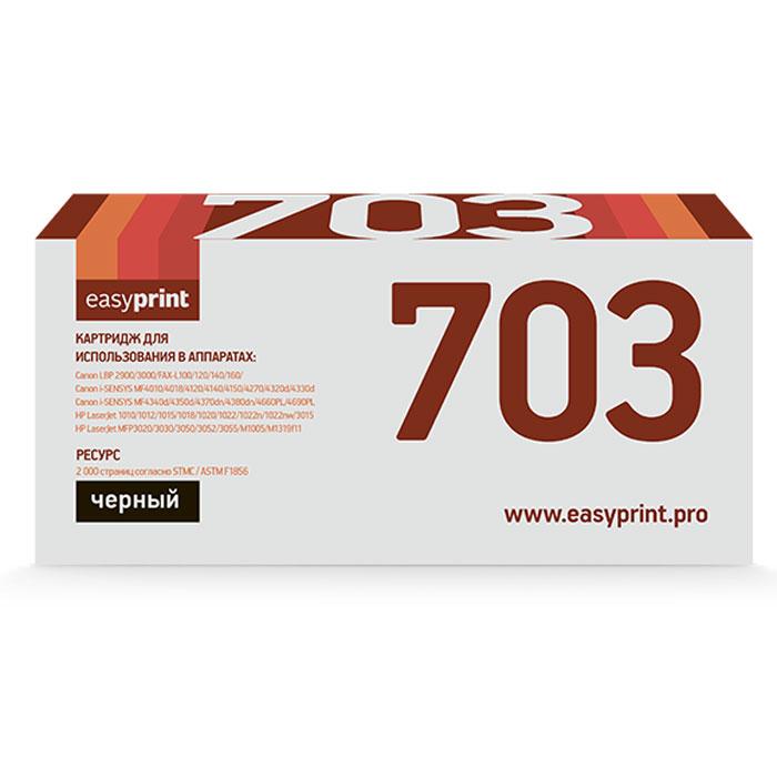 Картридж EasyPrint LC-703 U