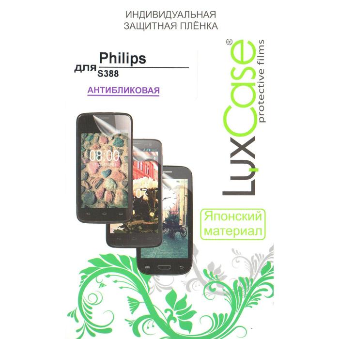 Защитная плёнка LuxCase для Philips Xenium S388, антибликовая