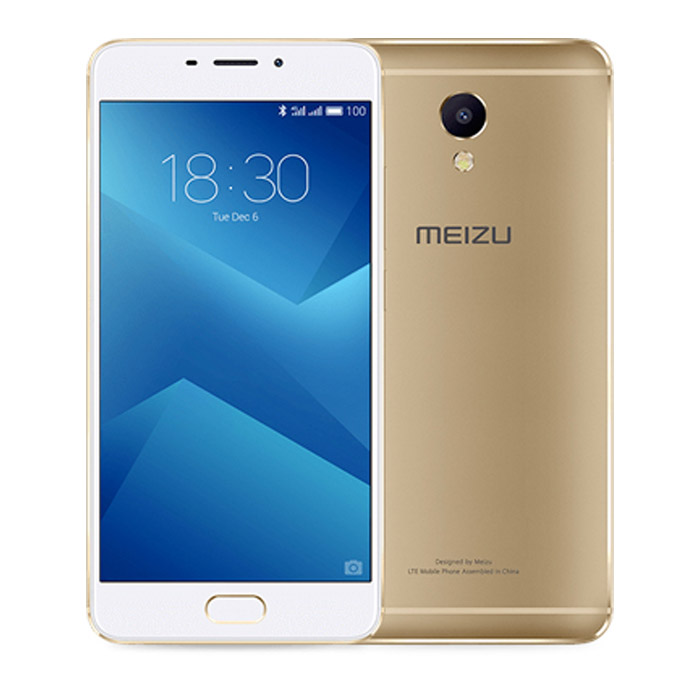 Смартфон Meizu M5 Note 16Gb Gold/White