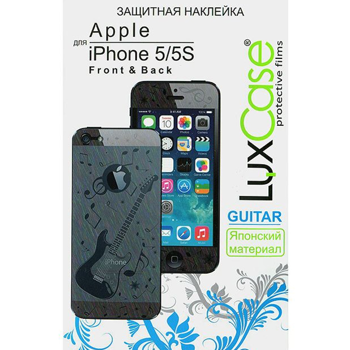 Защитная плёнка для iPhone 5/Phone 5c/iPhone 5s (Front&Back), Luxcase Guitar