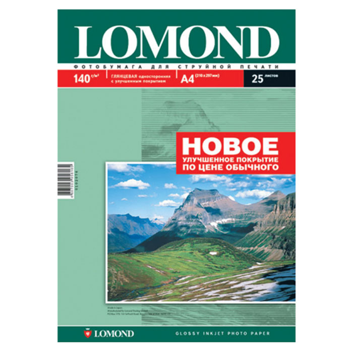 Фотобумага A4 Lomond 140гр, 25л белый глянцевое для струйной печати ( 0102076 )