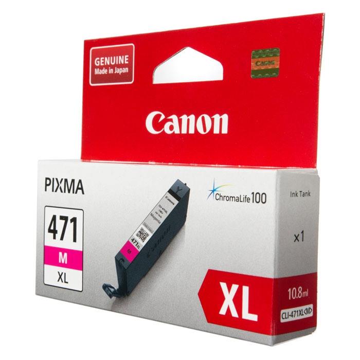 Картридж Canon CLI-471XL M Пурпурный. 715 страниц.