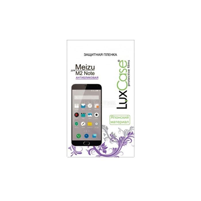Защитная плёнка для Meizu M2 note LuxCase Антибликовая