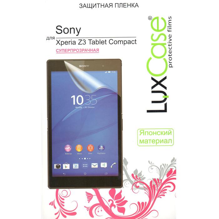 Защитная плёнка для Sony Xperia Tablet Z3 Compact Суперпрозрачная LuxCase