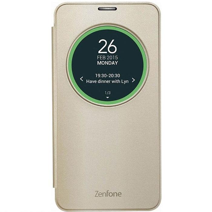 Чехол Asus View Flip для Asus ZenFone 2 Laser ZE601KL, золотистый