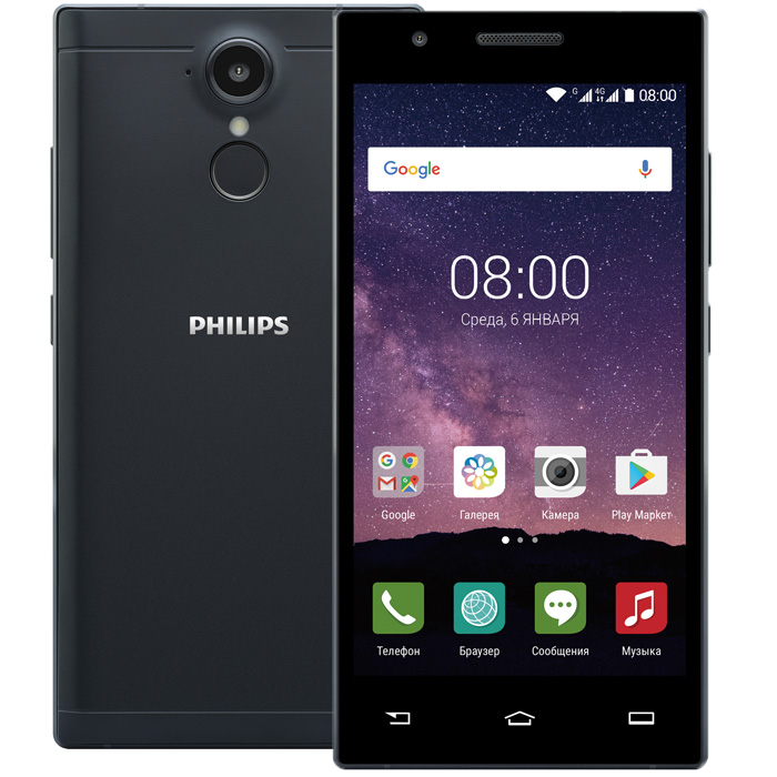 Смартфон Philips Xenium X586 Black