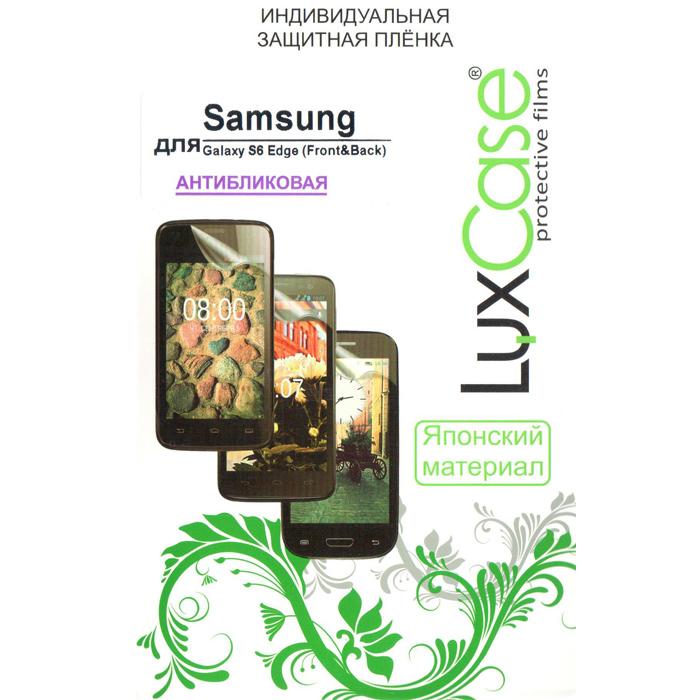 Защитная плёнка LuxCase Front&Back для Samsung G925F Galaxy S6 Edge, антибликовая