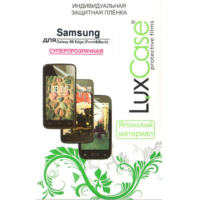 Защитная плёнка для Samsung G925F Galaxy S6 Edge Luxcase Front&Back Суперпрозрачная