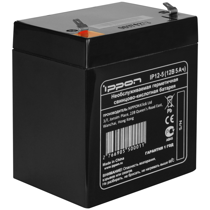 Батарея Ippon IP12-5 ( 12V/5AH )